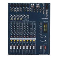 Pro Audio Analog Mixers