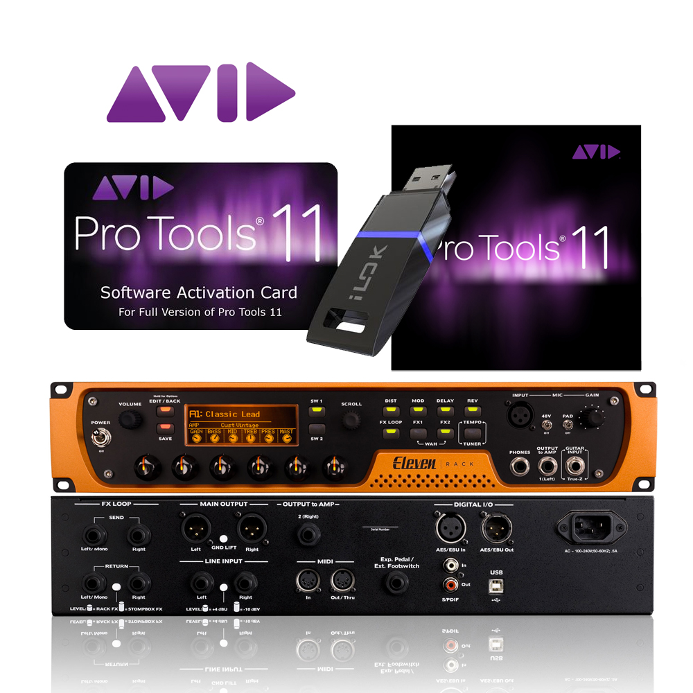 p daw recording software avid pro tools boxed retail