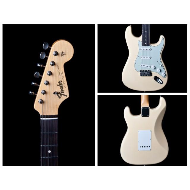 Fender 1519640895DIS Image #2