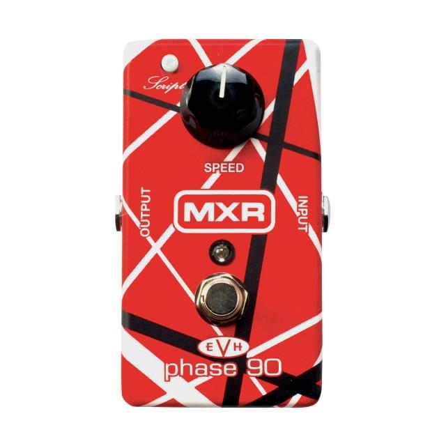 MXR EVH90 Image #1