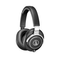 Audio Technica ATH-M70X Pro Monitor Headphones