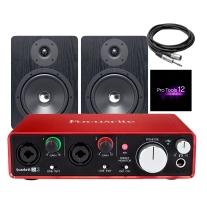 Focusrite Scarlett 2i2 (2nd Gen) 2 In / 2 Out USB Audio Interface Bundle