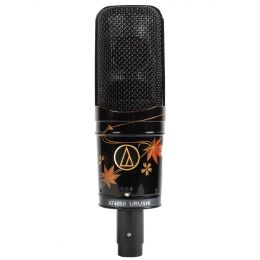 Audio Technica Limited Edition AT4050 Multi Pattern Condenser Microphone